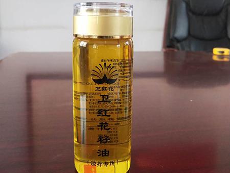 卫红花籽油