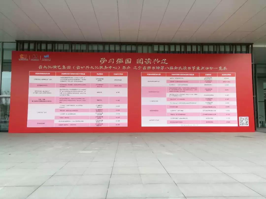沈阳党群服务中心