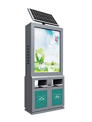 太陽能廣告垃圾箱