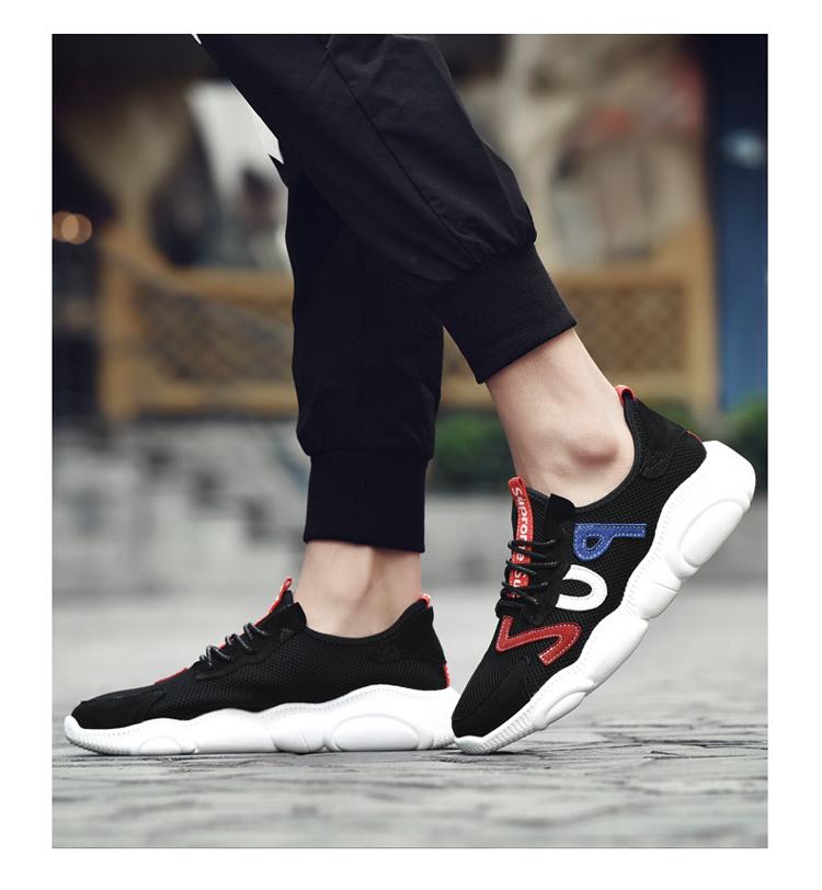 运动飞织小熊鞋
