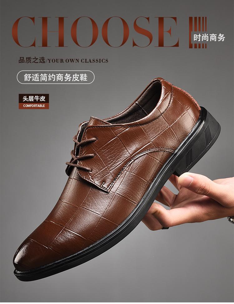 真皮休闲皮鞋