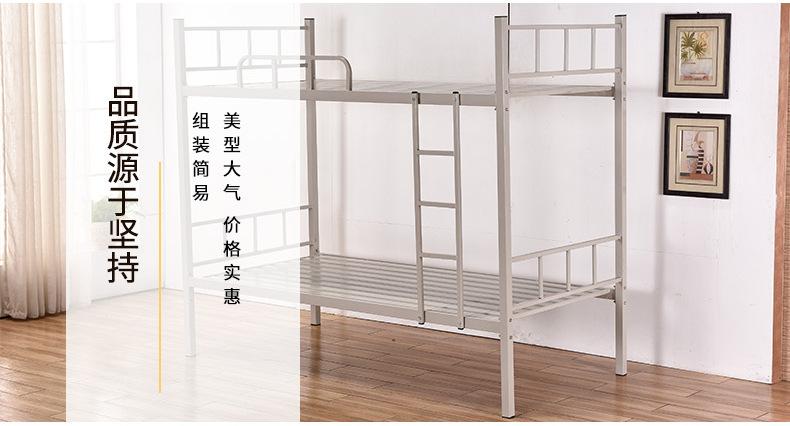南宁铁架床