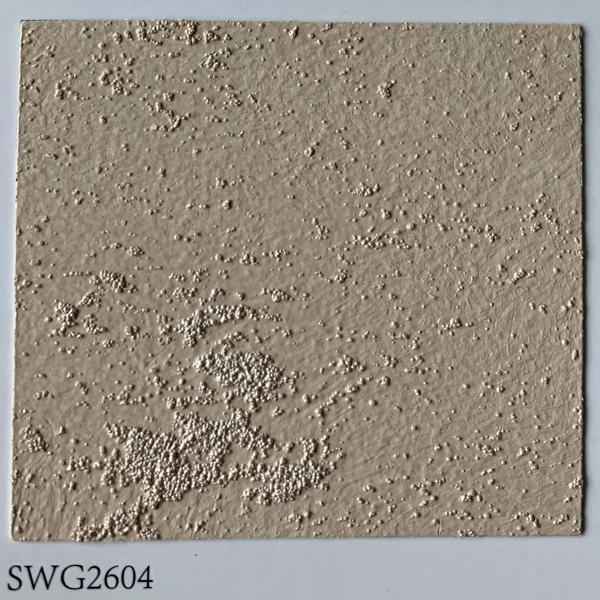 艺术漆萨卡米SWG2604
