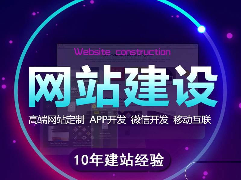 重庆龙8国际官网建设
