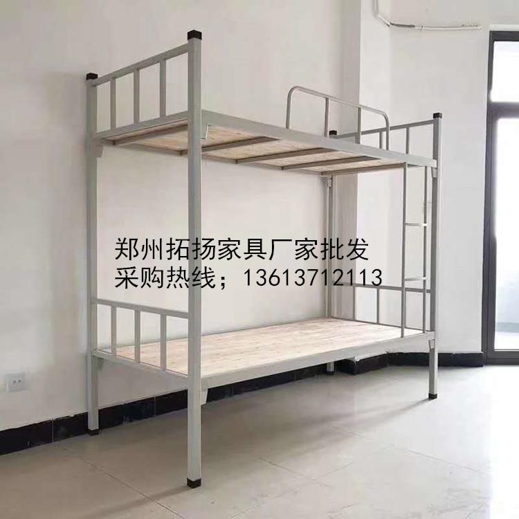 许昌学生宿舍上下床