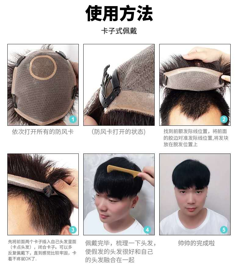 广州手织假发