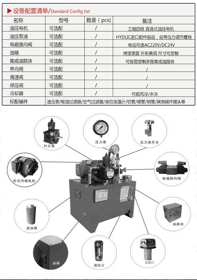 龍門液壓機液壓機