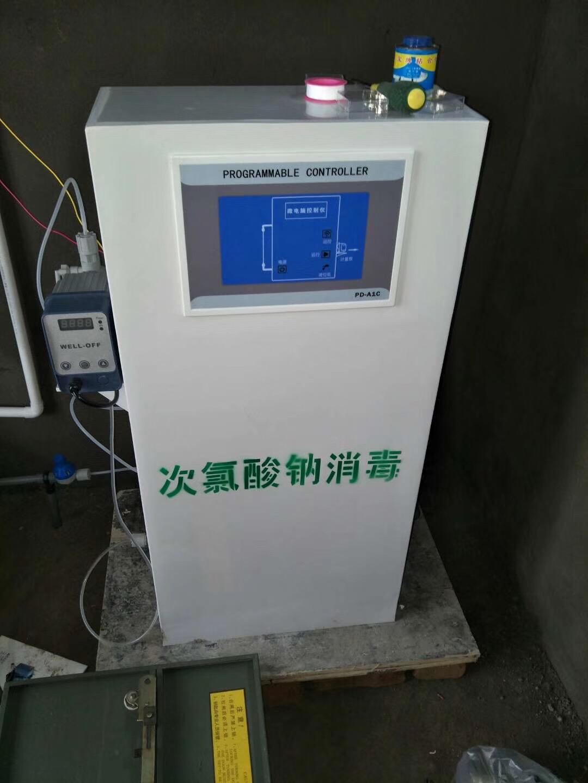 PLC型二氧化氯发生器