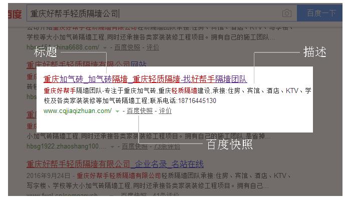 万博网页版登录优化