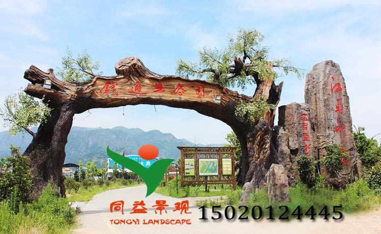 徐州酒店景观门头