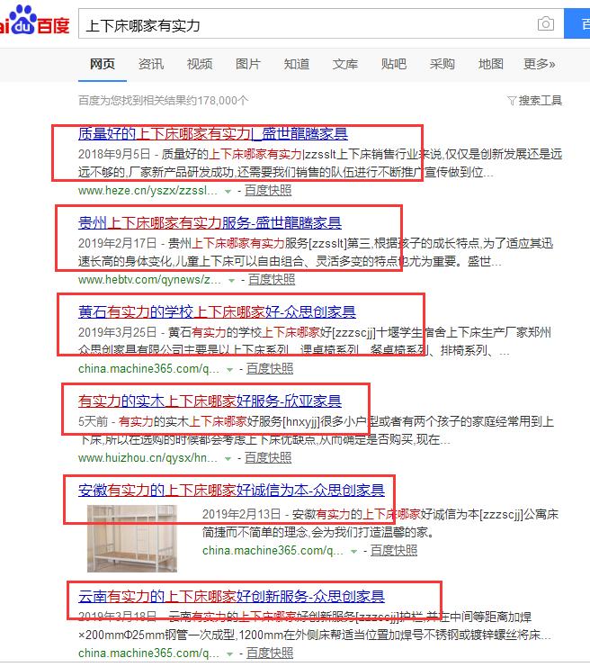 郑州网络推广价格