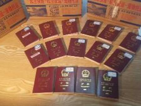 重慶航空貨運