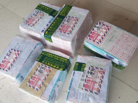 重庆标书货运