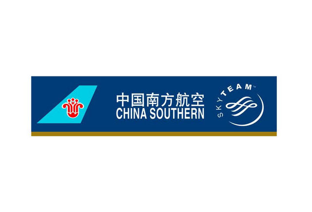 重庆航空货运