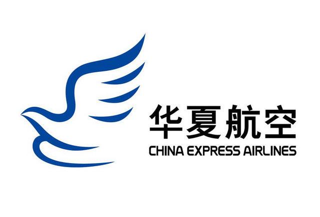 重慶航空托運