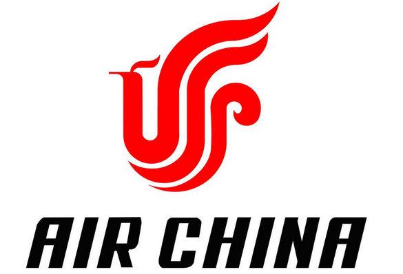 重庆航空运输