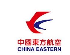 重慶貨運公司
