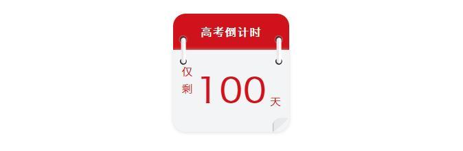芜湖高考复读