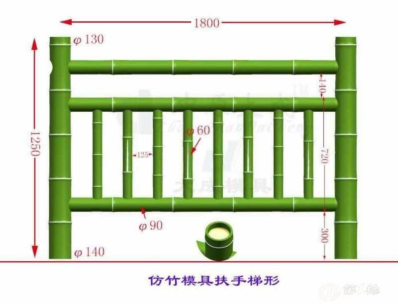 西安仿竹栏杆厂