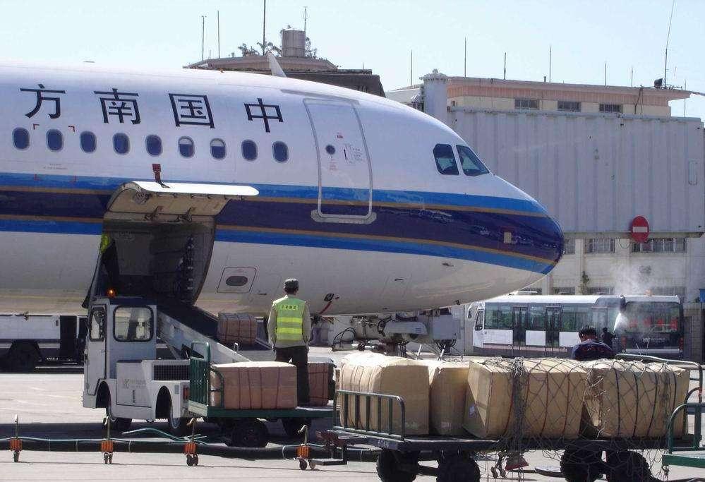 重庆普货空运
