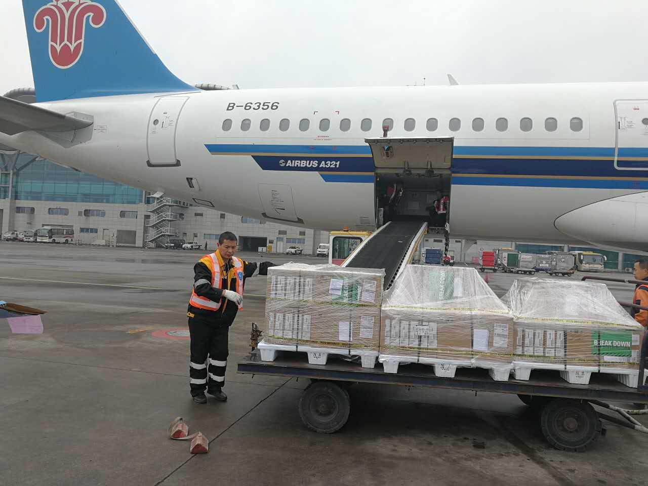 重慶國際空運