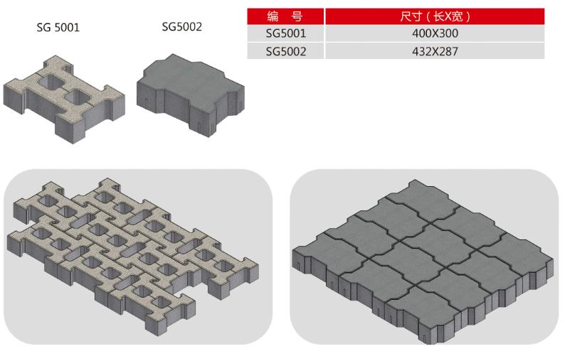 水利砖模具厂家