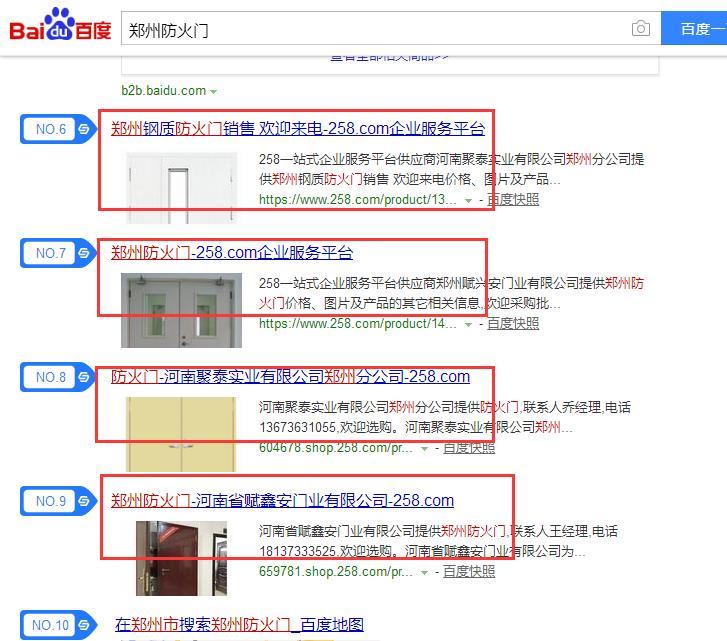 郑州如何做好网络营销