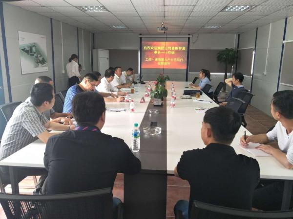公司杨总陪同工业控股集团葛彬林董事长视察南昌基地
