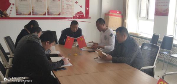 傳達學習《全區社會組織黨組織書記培訓示范班》培訓精神