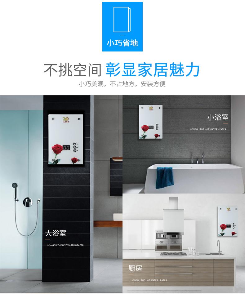 挂壁式即热式电热水器