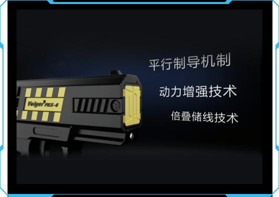 智能电击控制器