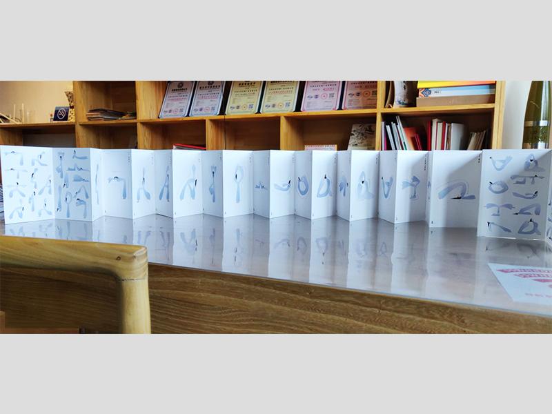 兰州折页个人定制