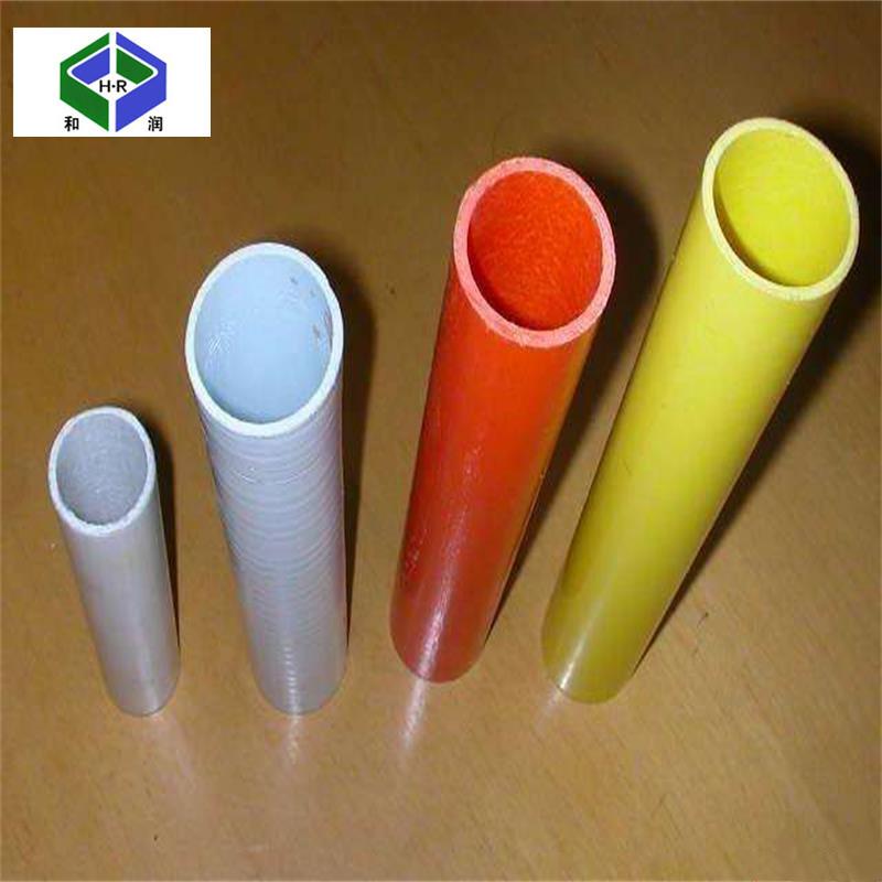 玻璃钢圆管