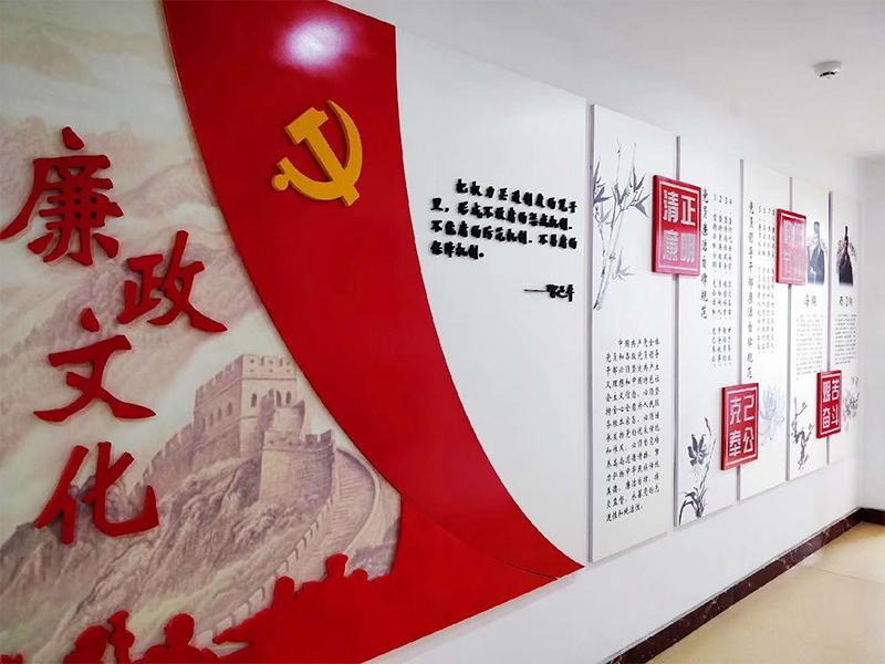 兰州党建文化墙设计