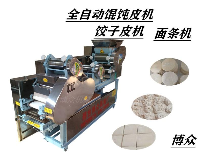 馄饨皮饺子皮机