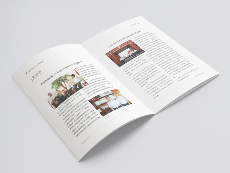 兰州书刊设计