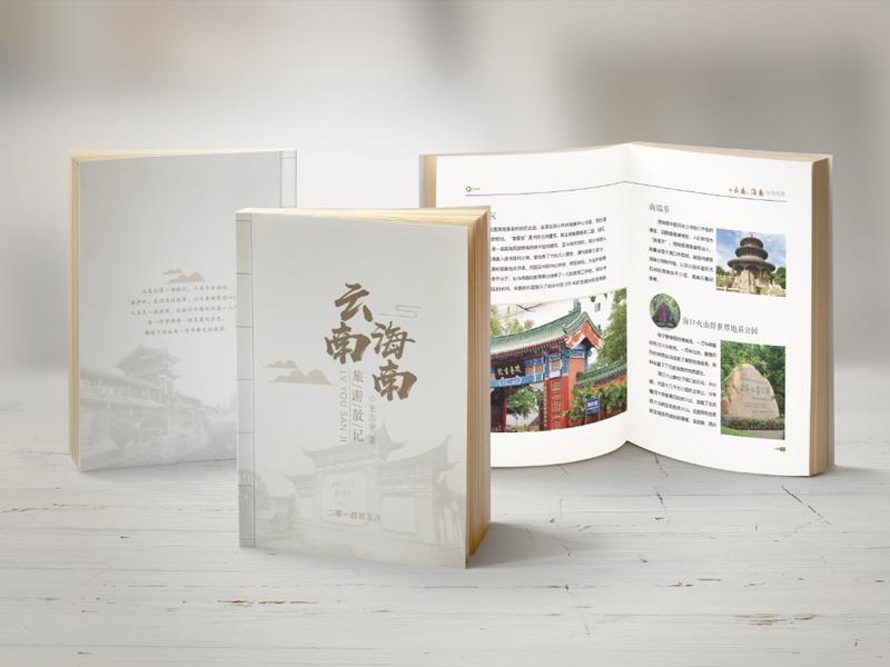 兰州书籍设计