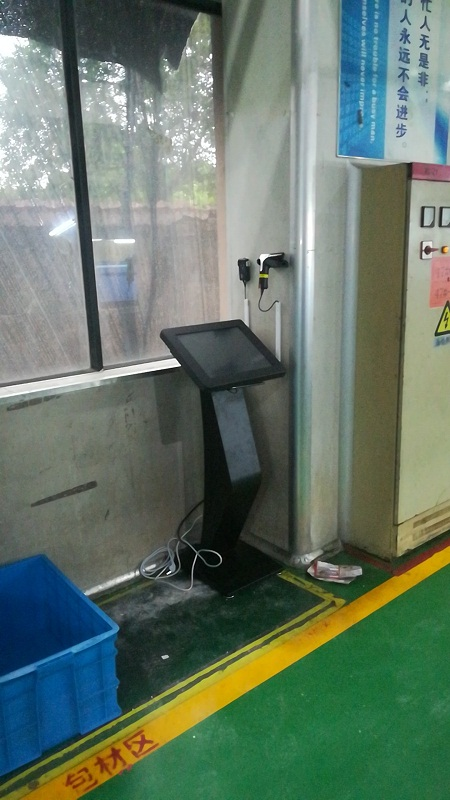 苏州医院自助取单机