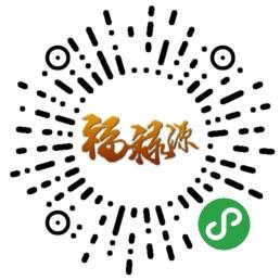 欧宝体育平台介绍商城