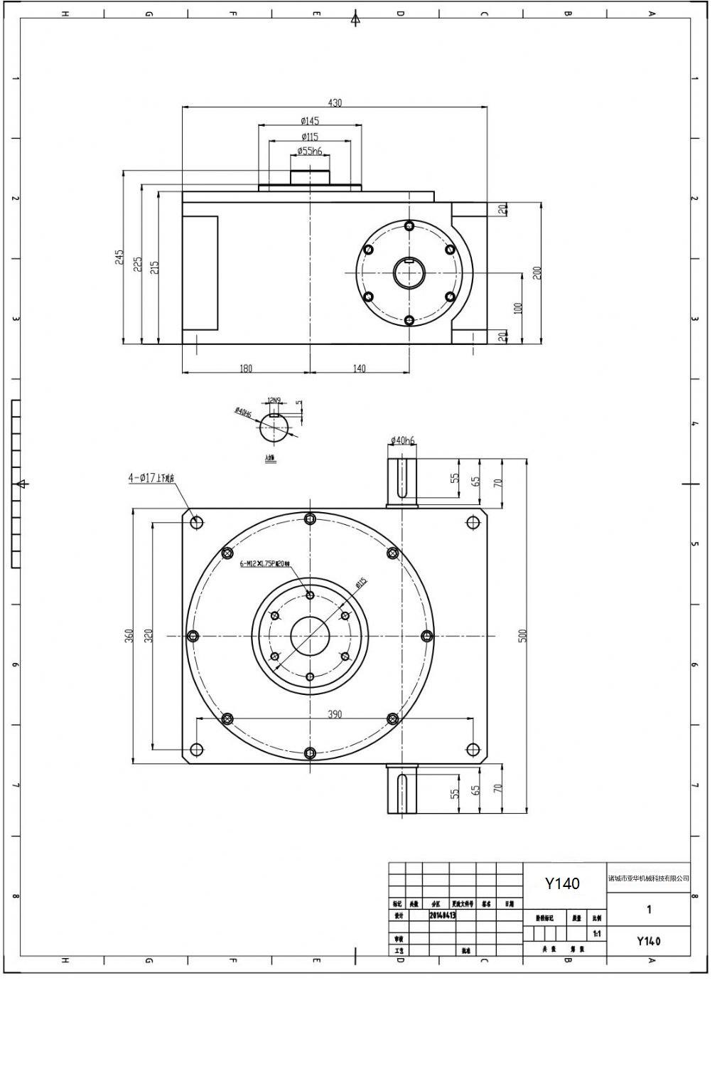 圆柱型凸轮分割器(Y)