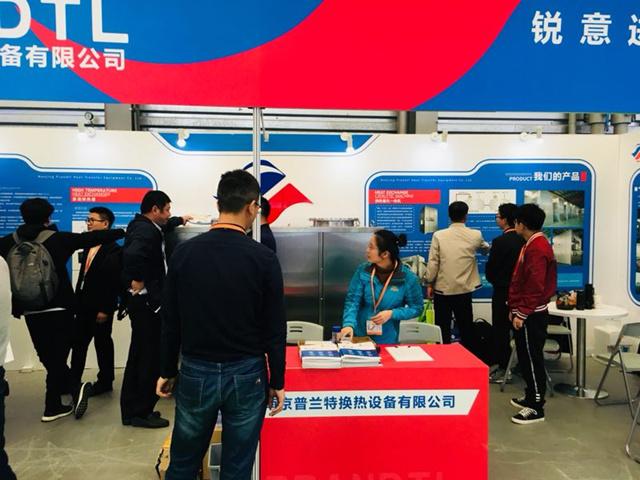 第二十屆中國環博會