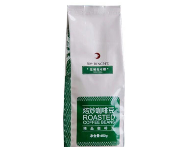 兰州咖啡原料