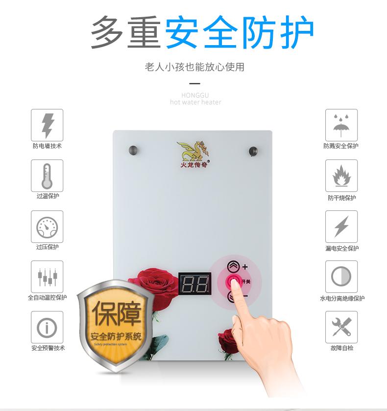 用即热式热水器总是跳闸?这样解决就对了!