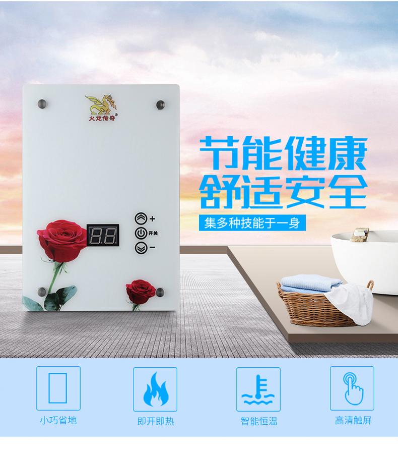 即热式电热水器应该安装多少功率的插座?