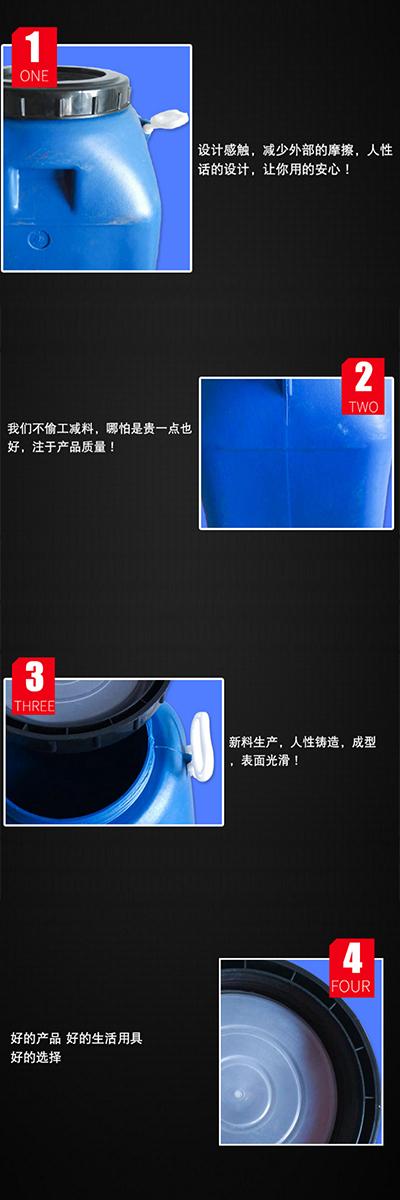 宁夏塑料桶