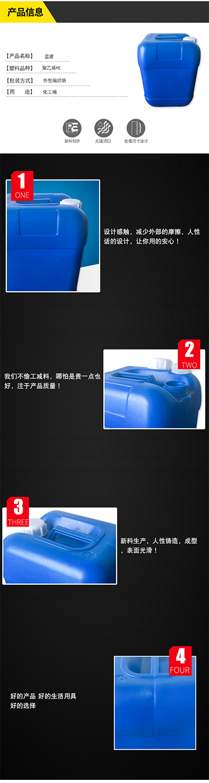 寧夏塑料桶