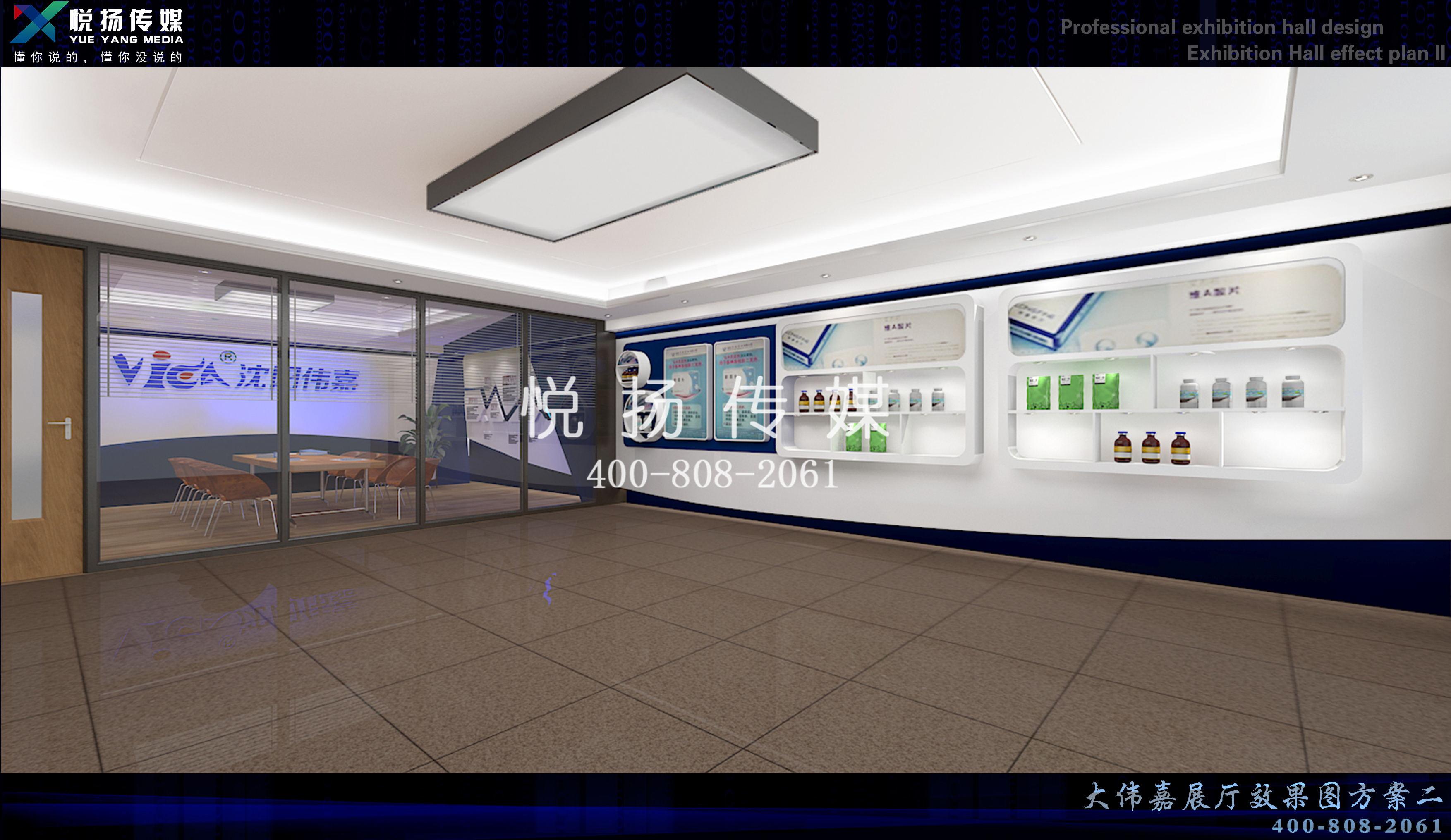 沈阳展厅设计