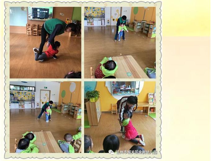 兰州城关区幼儿园