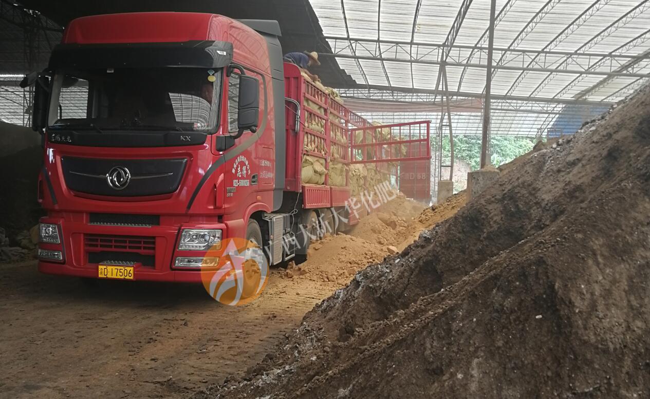广西肥料厂
