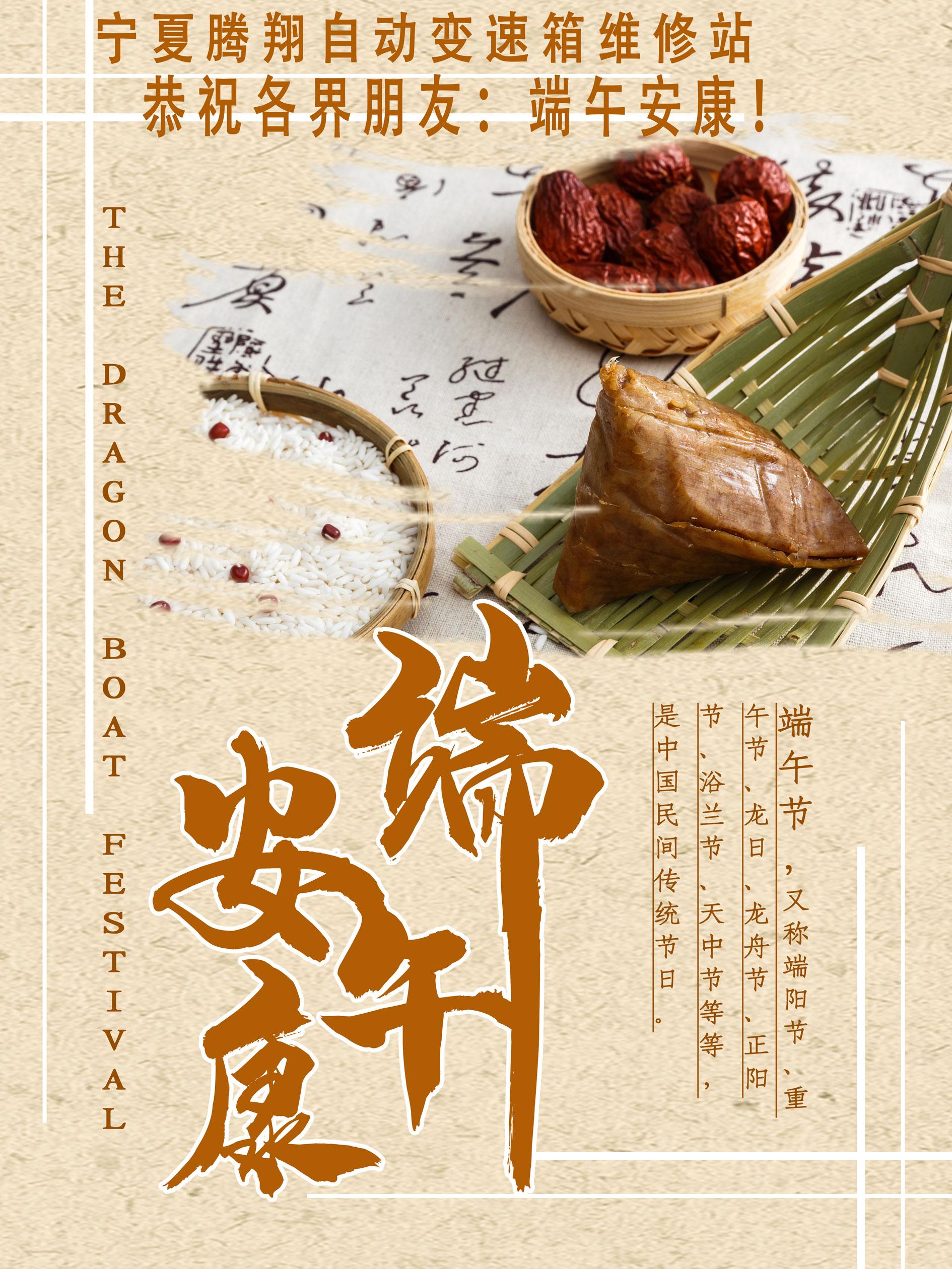 宁夏腾翔万博网页版登新万博manbetx体育app下载欧冠万博官网登陆站